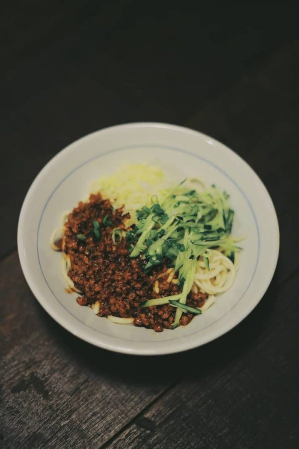 Zhajiang Black Dried Noodle | Midnight Cat Noodle